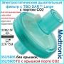 Электростатический дыхательный фильтр с ТВО DAR™ Large