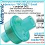 Электростатический дыхательный фильтр с ТВО DAR™ Small