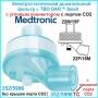 Электростатический дыхательный фильтр с ТВО DAR™ Small угловой