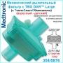 Механические дыхательные фильтры с ТВО DAR™ Large