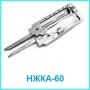Аппарат для наложения желудочно-кишечных анастомозов НЖКА-60