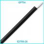 Электрод OPTI4 прямой шпатель лапароскопический