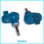 Адаптер для REM-электрода (E7506)