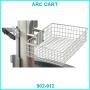 Корзинка для принадлежностей к тележке ARC CART