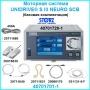 Моторная система UNIDRIVE® S III NEURO SCB