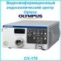 Видеоинформационный эндоскопический центр Optera