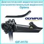 Диагностический видеогастроскоп Optera