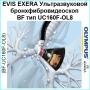 Ультразвуковой брохофибровидеоскоп Evis Exera