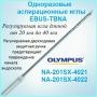 Одноразовые аспирационные иглы EBUS-TBNA для TBNA
