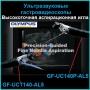 Ультразвуковые гастровидеоскопы