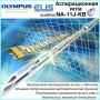 Пружинная аспирационная игла PowerShot Needle