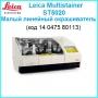 Малый линейный окрашиватель Leica Multistainer (ST5020)
