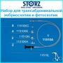 Набор для трансабдоминальной эмбриоскопии и фетоскопии