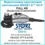 Видеоголовка одночиповая маятниковая IMAGE1 S™ HX-P FULL HD