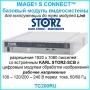 Базовый модуль видеосистемы IMAGE1 S CONNECT™