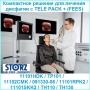 Компактное решение для лечения дисфагии с TELE PACK + (FEES)