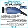 Видеоголовка IMAGE1 S™ 4U Rubina™ (4K, OPAL1® NIR/ICG)