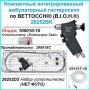 Интегрированный амбулаторный гистероскоп по BETTOCCHI®