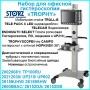 Набор для офисной гистероскопии TROPHY
