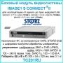 Базовый модуль видеосистемы IMAGE1 S CONNECT II