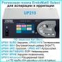 Эндоскопическая роликовая помпа EndoMat® Select