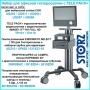 Набор для офисной гистероскопии с TELE PACK+