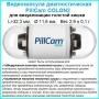Видеокапсула диагностическая PillCam COLON 2