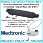 Ремень с датчиками PillCam SB 3 для DR3 (набор)