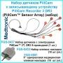 Набор датчиков PillCam к PillCam Recorder 3 DR3