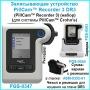 Записывающее устройство PillCam™ Recorder 3 DR3 (Crohn's)