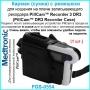 Карман с ремешком для ношения на плече PillCam™ Recorder 3 DR 3