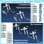 Трахеостомические трубки Shiley PED, PDC, PLC, NEO и PDL детские