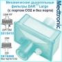 Механические дыхательные фильтры DAR™ Large (с портом CO2 и без)