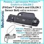 Ремень с датчиками PillCam™ Crohn's и COLON 2 (набор)